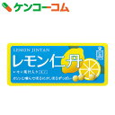レモン仁丹 7g(約70粒)[仁丹 口臭清涼剤]【あす楽対応】