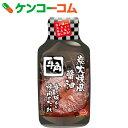 牛角 香り味わい焼肉のたれ 炭火焼風醤油 200g