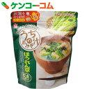 アマノフーズ うちのおみそ汁 ほうれん草5食 40g(8g×5食)[アマノフーズ フリーズドライ 味噌汁]