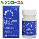 【第3類医薬品】トランシーノ ホワイトC 90錠[トランシーノ 皮膚の薬 / しみ・そばかす(シミ・ソバカス) / 錠剤]