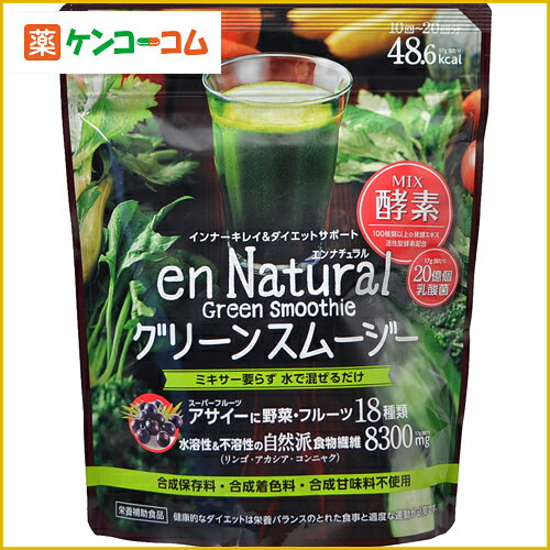 en Natural Green Smoothie断食代餐有机酵素170g