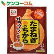 永谷園 たまねぎのちから サラサラたまねぎスープ 3袋入×10個[永谷園 野菜スープ]【あす楽対応】