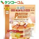 ファインラボ プロテインパンケーキ 砂糖不使用 560g[ファインラボ ホエイプロテイン]【あす楽対応】【送料無料】