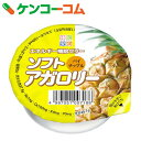 キッセイ ソフト アガロリー パイナップル 83g[キッセイ カロリーアップ食品]
