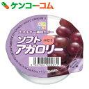 キッセイ ソフト アガロリー ぶどう 83g[キッセイ カロリーアップ食品]
