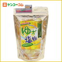 ゆず塩飴 希少糖入 90g/ユアーハイマート/希少糖(レアシュガー)/税抜1900円以上送料無料
