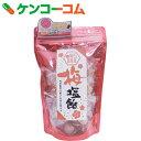 梅塩飴 希少糖入 90g/ユアーハイマート/希少糖(レアシュガー)/税抜1900円以上送料無料