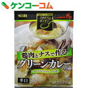 フライパンキッチン 鶏肉となすで作るグリーンカレーの素 辛口 39g[S&B(エスビー) カレーペースト]