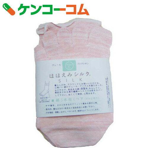 ラッシュ ほほえみシルク 絹5本指靴下踵付きP ピンク フリーサイズ【送料無料】