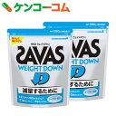 【セット販売】ザバス ウェイトダウン ヨーグルト風味 1050g×2袋[ザバス(SAVAS) 大豆プロテイン]【送料無料】