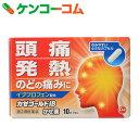 【第(2)類医薬品】カゼゴールドIB 10カプセル[第一薬品 風邪薬/総合風邪薬/カプセル]