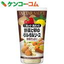 キユーピー 具のソース 野菜と卵のタルタルソース 145g[キユーピー タルタルソース]【あす楽対応】