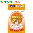 プラセンタ10000 45粒/アスティ/プラセンタ/税抜1900円以上送料無料