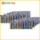 東芝 乾電池(単3) LR6L 100P/TOSHIBA(東芝)/単3乾電池/送料無料