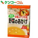ムソー洋風スープの素 野菜のおかげ徳用 5g×30包[ケンコーコム ムソー スープの素(洋風だし)]
