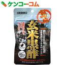 オリヒロ 新・玄米黒酢カプセル 60粒...