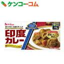 ハウス食品 印度カレー辛口 230g[印度カレー カレールウ(辛口)]【あす楽対応】