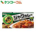 ハウス食品 ジャワカレー中辛 185g[ジャワカレー カレールウ(中辛)]