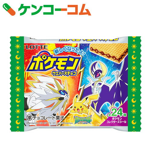 【ケース販売】ロッテ ポケモンウエハースチョコ 1枚×30袋