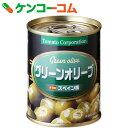 トマトコーポレーション グリーンオリーブ 120g[トマトコーポレーション オリーブの実]