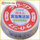 いなば ライトツナフレーク 食塩無添加オイル無添加 70g/いなば/ツナ缶/税抜1900円以上送料無料