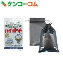 携帯エチケット袋 ハイポット 2個入 NHP-100[ケンユー エチケット袋]【あす楽対応】