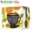 クリッパー オーガニック フルーツインフュージョン セントクレメンツティー (10P) 25g[クリッパー フレーバーティー(フレーバー紅茶)]【あす楽対応】