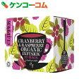 クリッパー オーガニック フルーツインフュージョン クランベリー&ラズベリーティー (10P) 25g[クリッパー フレーバーティー(フレーバー紅茶)]【あす楽対応】