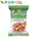 アマノフーズ スープデイズ トムヤムクン 9g×10個[アマノフーズ フリーズドライ スープ]