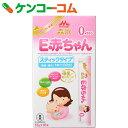 森永 E赤ちゃん スティックタイプ 13g×10本[E赤ちゃん レギュラータイプ粉ミルク(0歳から)]