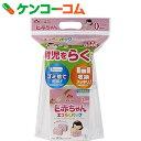 森永 E赤ちゃん エコらくパック はじめてセット 400g×2袋[E赤ちゃん レギュラータイプ粉ミルク(0歳から)]【送料無料】