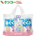 森永 はぐくみ 810g×2缶[はぐくみ 新生児用ミルク(粉末)]【送料無料】