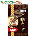 ユーワ 焙煎ごぼう茶100% 60包[YUWA(ユーワ) ごぼう茶(ゴボウ茶)]