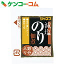 キユーピージャネフ減塩のり佃煮(鉄分入り)5g×40個[ジャネフ鉄分強化食品]