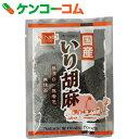 健康フーズ 国産 いり胡麻(黒) 60g[日本ヘルス 黒ごま(いりごま)]