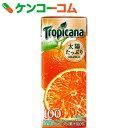 トロピカーナ 100% オレンジ 250ml×24本[トロピカーナ オレンジジュース]【送料無料】