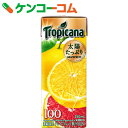 トロピカーナ100%グレープフルーツ250ml×24本[トロピカーナグレープフルーツジュース]【送料無料】