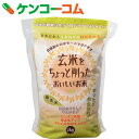 オクモト 玄米をちょっと削ったおいしいお米(国産) 無洗米 2kg[オクモト 胚芽米]【あす楽対応】