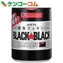ロッテ ブラックブラック粒ワンプッシュボトル 140g[ロッテ ガム]