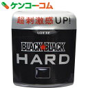 ロッテ ブラックブラック ハード ミニボトル 51g×8個[ロッテ ガム]【送料無料】