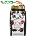 スベルティ 黒しょうが×5つの黒 150粒[スベルティ 生姜(しょうが)]【送料無料】
