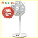 アイリスオーヤマ コンパクト収納式リビング扇風機(DCモーター・小型) LFDC-251H ホワイト/アイリスオーヤマ/リビング扇風機/送料無料