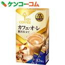 キーコーヒー カフェ・オ・レ 贅沢仕立て 10本入[キーコーヒー(KEY COFFEE) カフェオレ飲料]【あす楽対応】