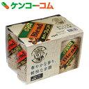 ダイドーブレンド ブレンドコーヒー 185g×6本[ダイドーブレンド 缶コーヒー]