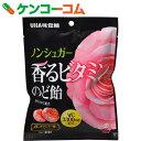 UHA味覚糖 ノンシュガー香るビタミンのど飴 ローズマンゴー味 92g×6袋[UHA味覚糖 のど飴(のどあめ)]