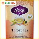YOGI TEA スロートティー 16袋[YOGI TEA(ヨギティー) リコリスティー(リコリス茶)]