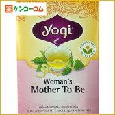 YOGI TEA ウーマンズマザートゥービー 16袋[YOGI TEA(ヨギティー) ラズベリーリーフティー(ラズベリーリーフ茶)]【あす楽対応】