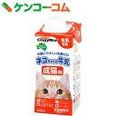 ネコちゃんの牛乳 成猫用 200ml[キャティーマン ミルク(猫用)]