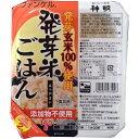ウーケ 神明 ファンケル発芽米ごはん 160g[ごはん(レトルト)]【あす楽対応】