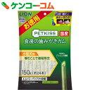 PETKISS(ペットキッス) 食後の歯みがきガム 小型犬用 大容量[PETKISS デンタルケア用品(ペット用)]